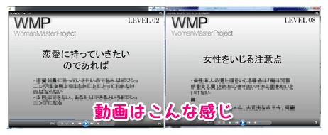 WMPdg