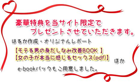 nd_toku_top
