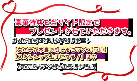 td_toku_top