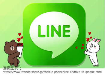 line-of2