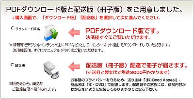 dl-sp 城咲仁のモテる男養成講座-5
