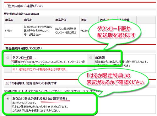 sjk-k5 城咲仁のモテる男養成講座-12
