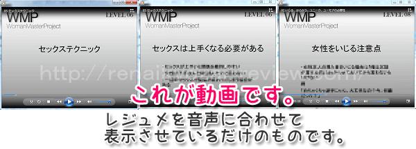 WMP-00-01
