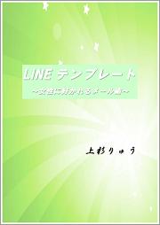 ltm-1