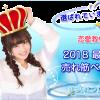 【2019】速報!恋愛教材売れ筋ベスト3〜はるもてブログ
