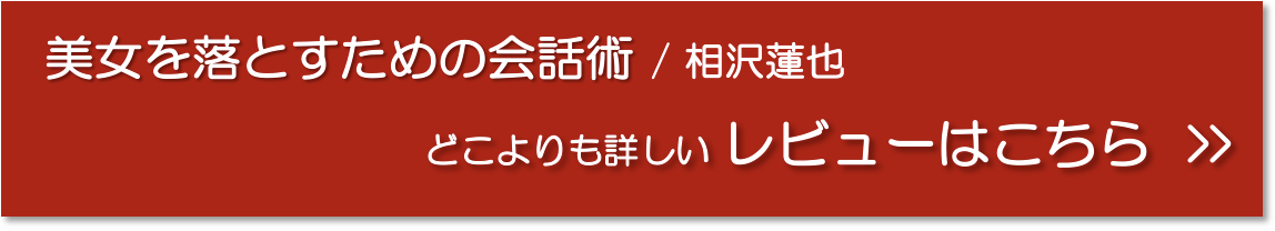 bijyowootosu01